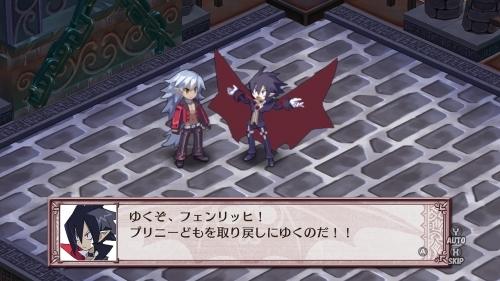 【NS】魔界戦記ディスガイア 4 Return サブ画像8