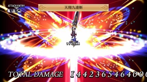 【PS4】魔界戦記ディスガイア 4 Return サブ画像2