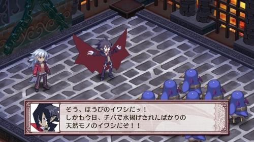 【PS4】魔界戦記ディスガイア 4 Return サブ画像7