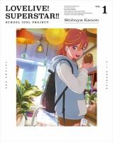 【Blu-ray】TV ラブライブ!スーパースター!! 1 【特装限定版】