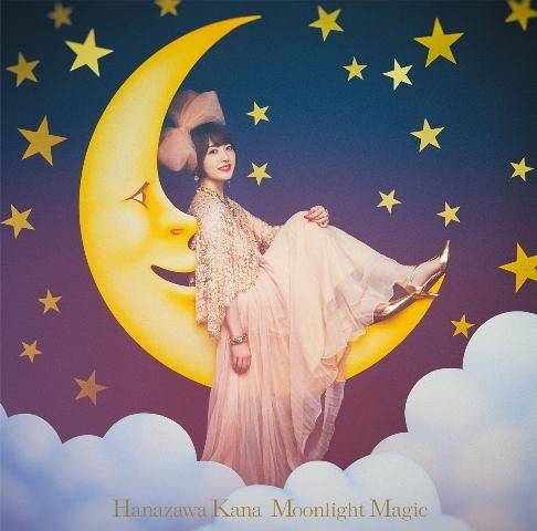 【主題歌】TV お耳に合いましたら。 OP「Moonlight Magic」/花澤香菜 【初回限定盤(CD+BD)】