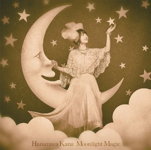 【主題歌】TV お耳に合いましたら。 OP「Moonlight Magic」/花澤香菜 【通常盤(CD only)】