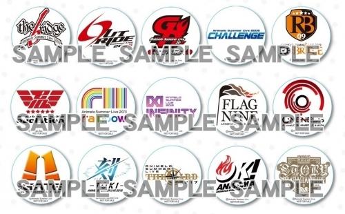 【アニサマ2020-2021応援フェア】アニサマ歴代ロゴ缶バッジ(15種)