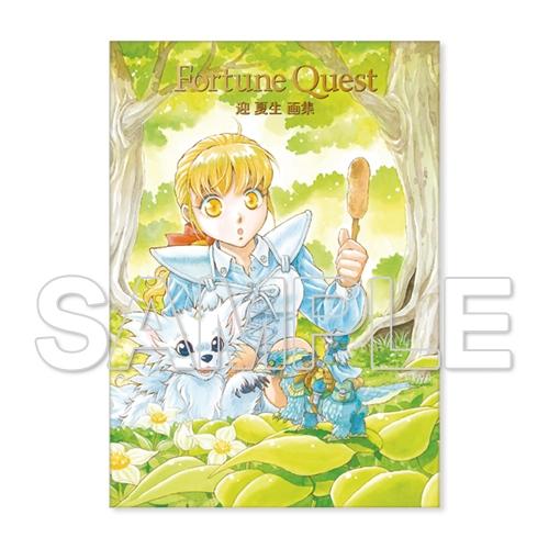 【グッズ-画集】Fortune Quest 迎 夏生画集 サブ画像2