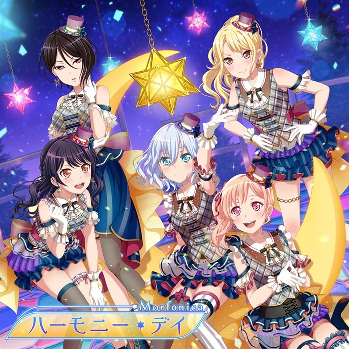 【マキシシングル】BanG Dream!(バンドリ!)「ハーモニー・デイ」/Morfonica 【Blu-ray付生産限定盤】