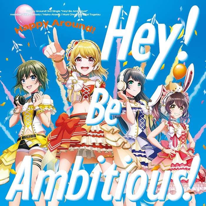 【マキシシングル】D4DJ「Hey! Be Ambitious!」/Happy Around! 【通常盤】