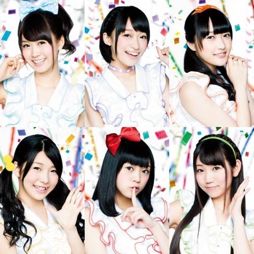 【主題歌】TV プリパラ OP「Make it!」/i☆Ris 通常盤