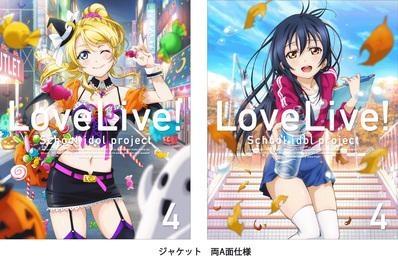 【Blu-ray】TV ラブライブ! 2nd Season 4 特装限定版 サブ画像2