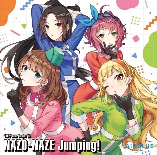 【マキシシングル】CUE! Team Single 06 「NAZO-NAZE Jumping!」/AiRBLUE Wind