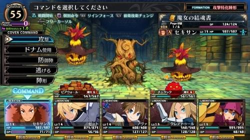 【PS4】ガレリアの地下迷宮と魔女ノ旅団 初回限定版 サブ画像3