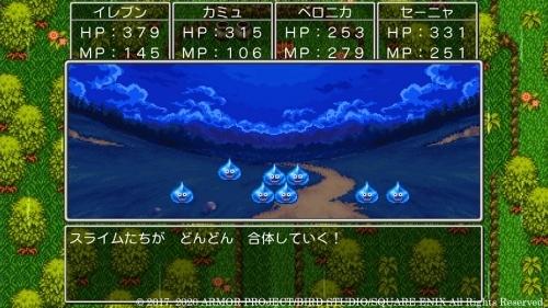【PS4】ドラゴンクエストXI 過ぎ去りし時を求めて S サブ画像3