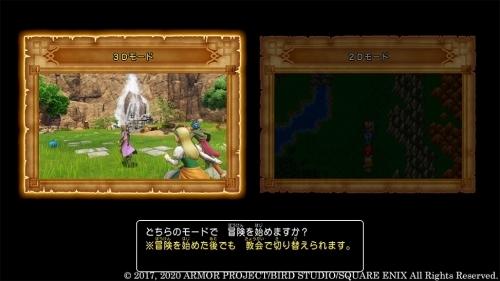 【PS4】ドラゴンクエストXI 過ぎ去りし時を求めて S サブ画像4