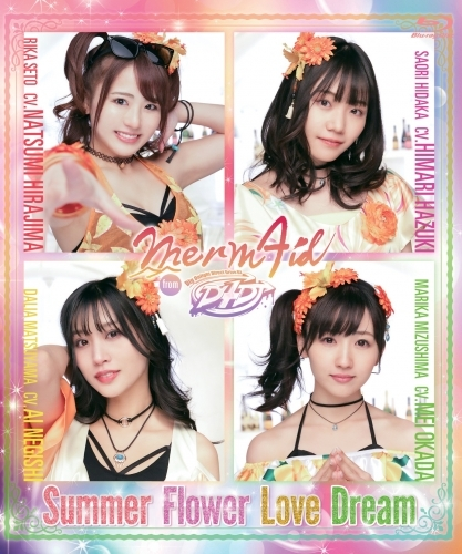 【Blu-ray】Merm4id from D4DJ「Summer Flower Love Dream」