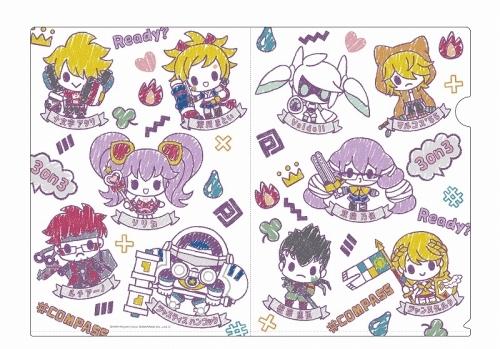 【グッズ-クリアファイル】#コンパス Design produced by Sanrio クリアファイルセット クレヨンver.