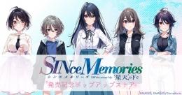 「シンスメモリーズ  星天の下で」発売記念ポップアップストア画像