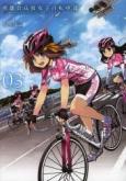 南鎌倉高校女子自転車部(3)