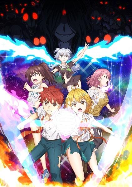 TVアニメ「ド級編隊エグゼロス」Blu-ray&DVD発売記念 ゲーマーズで「H(エ)ネルギー早期充填」フェア画像