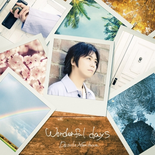 【マキシシングル】「wonderful days」/浪川大輔 【通常盤】