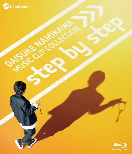 "【Blu-ray】「浪川大輔 MUSIC CLIP COLLECTION ""step by step"" Blu-ray Disc」/浪川大輔"