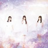 TV Classroom☆Crisis OP「コバルト」/TrySail 通常盤