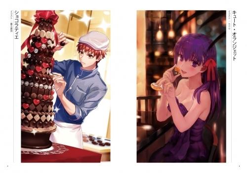 【画集】Fate/Grand Order Memories Ⅱ 概念礼装画集 1.5部 -フレーバーテキスト集同梱版- サブ画像3