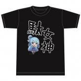 この素晴らしい世界に祝福を!2 Tシャツ アクア (L)