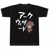 この素晴らしい世界に祝福を!2 Tシャツ めぐみん (L)