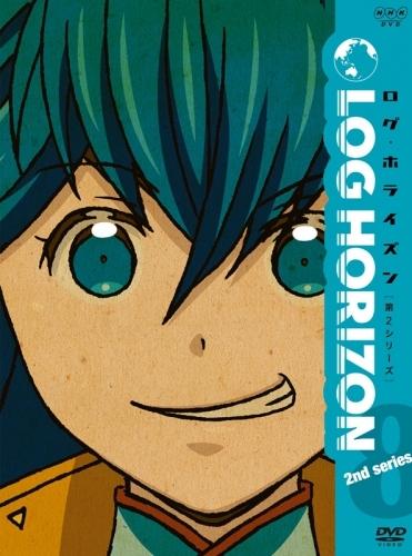 【DVD】TV ログ・ホライズン 第2シリーズ 8