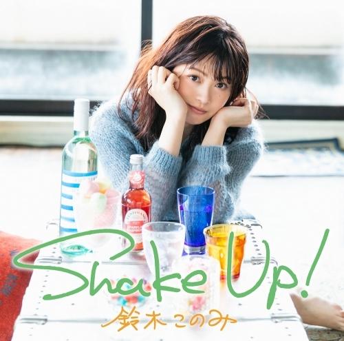 【アルバム】「Shake Up!」/鈴木このみ 通常盤