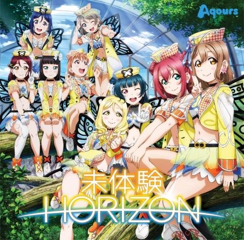 【マキシシングル】ラブライブ!サンシャイン!!「未体験HORIZON」/Aqours 【DVD付】