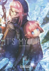 【コミック】IT'S MY LIFE(2)