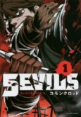 5evils(1)