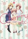 Cherry etc.荒井チェリー傑作集(上)