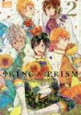 KING OF PRISM by PrettyRhythm コミックアンソロジー(2)