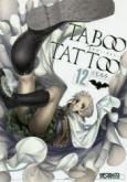 TABOO TATTOO-タブー・タトゥー-(12)