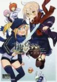 Fate/Grand Order コミックアンソロジー(5)
