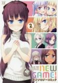 NEW GAME!アンソロジーコミック(2)