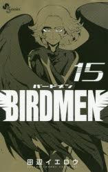 【コミック】BIRDMEN(15)