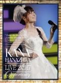 """花澤香菜/KANA HANAZAWA live 2017 """"Opportunity"""" 通常版"""