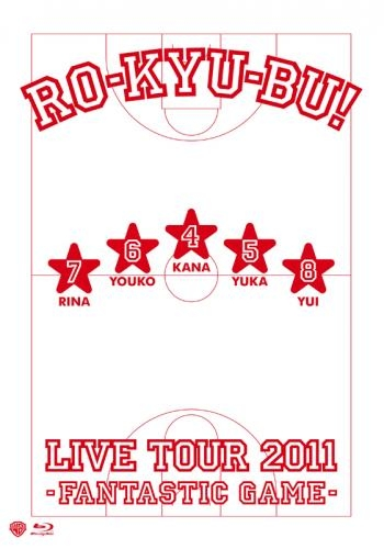 【Blu-ray】RO-KYU-BU! LIVE TOUR 2011 -Fantastic Game-