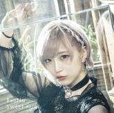 TV ハッピーシュガーライフ ED 「SWEET HURT」/ReoNa 【通常盤】