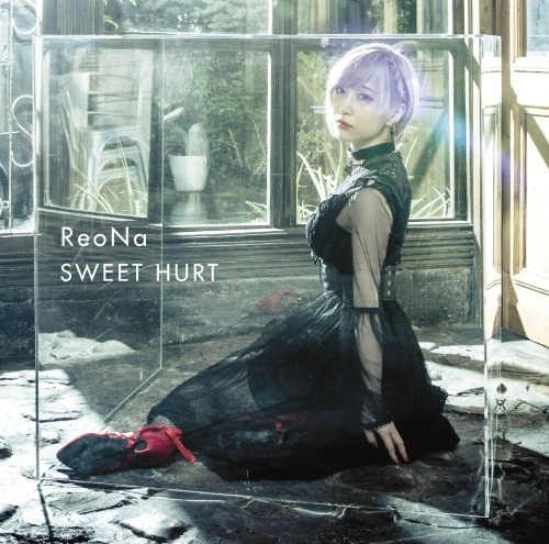 【主題歌】TV ハッピーシュガーライフ ED 「SWEET HURT」/ReoNa 【初回生産限定盤】