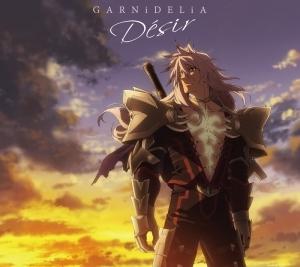 【主題歌】TV Fate/Apocrypha ED「Desir」/GARNiDELiA 期間限定通常盤