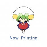 全巻購入特典:アニメ描き下ろしB2タペストリー