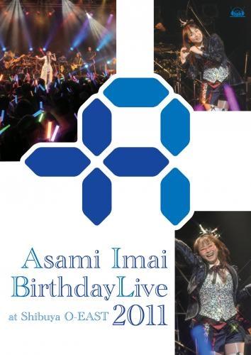 【DVD】ライブ 今井麻美/バースデーライブ 2011 -at Shibuya O-EAST 2011.5.15-
