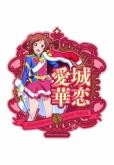 少女☆歌劇レヴュースタァライト トラベルステッカー 1.愛城 華恋