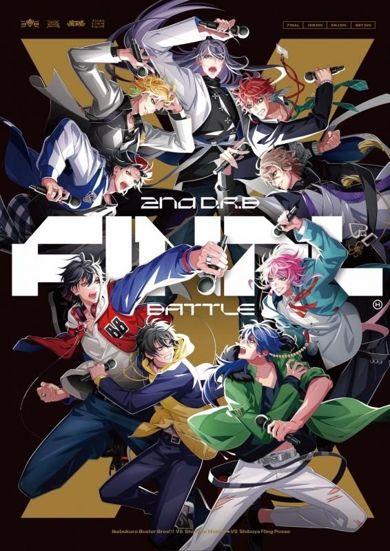 【マキシシングル】ヒプノシスマイク -Division Rap Battle- 2nd Division Rap Battle 「Buster Bros!!! VS 麻天狼 VS Fling Posse」/Buster Bros!!!・麻天狼・Fling Posse