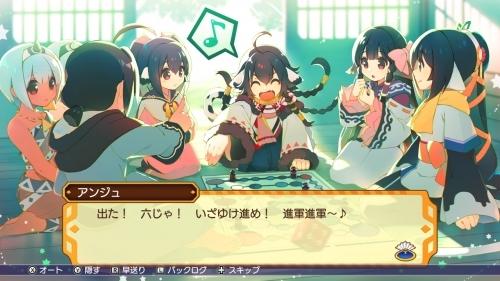【PS4】ドカポンUP! 夢幻のルーレット プレミアムエディション サブ画像4