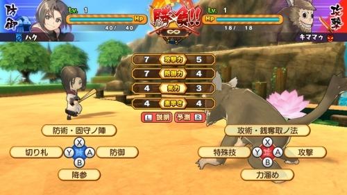 【PS4】ドカポンUP! 夢幻のルーレット プレミアムエディション サブ画像5