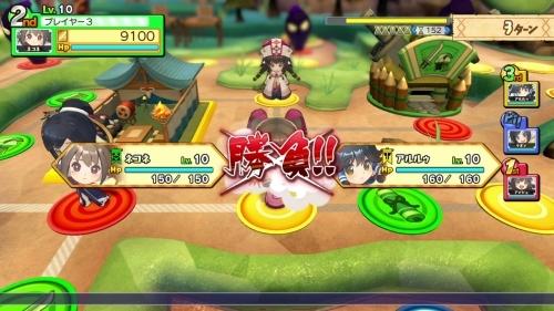 【PS4】ドカポンUP! 夢幻のルーレット プレミアムエディション サブ画像7